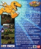 giochi psx-28