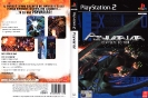 giochi playstation 2-497