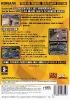 giochi playstation 2-262