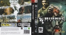 giochi playstation 3-99